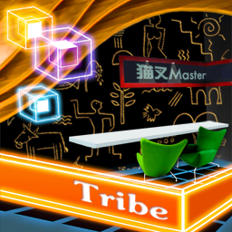 File:Tribe.png
