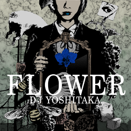 File:FLOWER.png