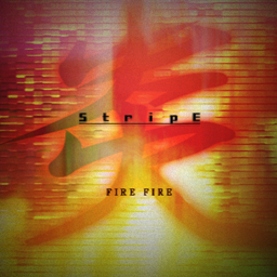 File:FIRE FIRE.png