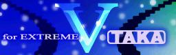 File:V for EXTREME.png
