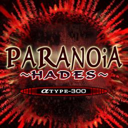 File:PARANOiA ~HADES~-jacket.png