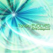 Tohoku EVOLVED (alternate)