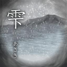 File:Shizuku.png