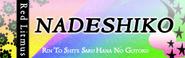 Nadeshiko (DDR X2 US)