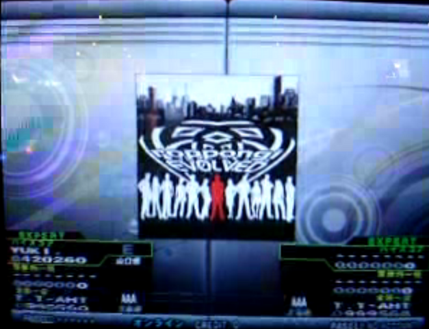 File:Roppongi EVOLVED EES screen.png