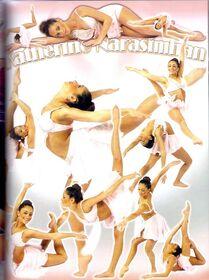 Katherine Narasimhan 2013 Recital