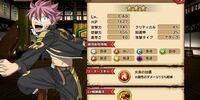 Natsu - Angry Fire Dragon