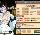 Angel - Oracion Seis (event)