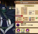 Mystogan - Mysterious Masked Mage