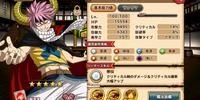 Natsu - Demon Dragneel (limited)