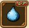 Seed rare blue