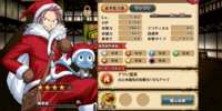 Natsu - Fire Dragon Santa (limited)