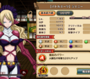 Jenny - Battle Suit (event)