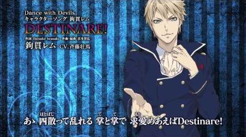 TVアニメ「Dance with Devils」キャラクターソング 鉤貫レム(CV.斉藤壮馬)「DESTINARE!」