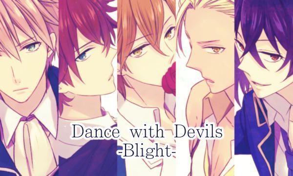 File:Dance with Devils -Blight- (1).jpg