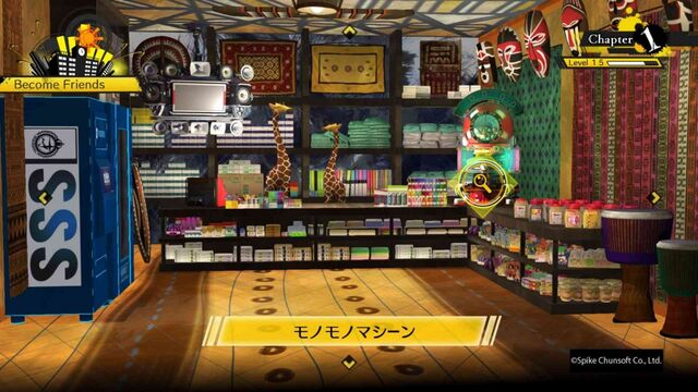 File:Danganronpa V3 MonoMono Machine Store.jpg