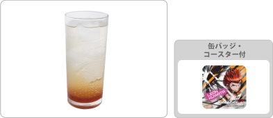 File:Dr1 cafe collab drink (7).png
