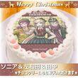 Priroll DR2 Cake Christmas Kazuichi Sonia Gundham