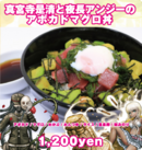 DRV3 cafe collaboration food 2 (8)