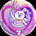 Danganronpa Wiki UsamiBot Icon
