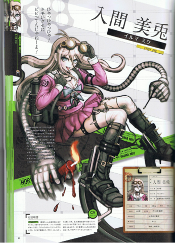 File:Art Book Scan Danganronpa V3 Miu Iruma Profile.png
