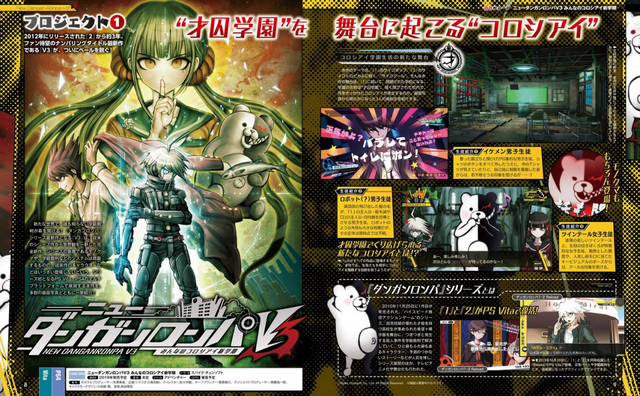 File:Famitsu Scan December 8th, 2016 Page 3 and Page 4.png