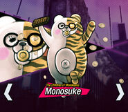 Monosuke Danganronpa V3 Official English Website Profile (Mobile)