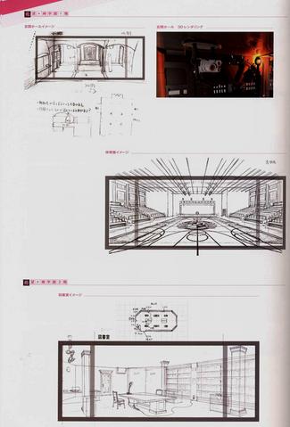File:Danganronpa Visual Fanbook Set Design (02).png