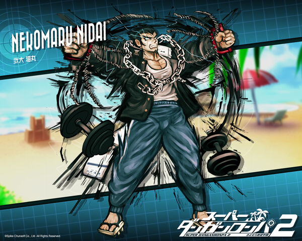 File:Web MonoMono Machine DR2 Wallpaper Nekomaru Nidai 1280x1024.jpg