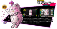 Monofunny Monophanie Danganronpa V3 Official Japanese Website Profile
