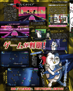 Famitsu Scan November 2nd, 2016 Page 4