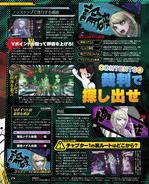 Famitsu Scan January 12th, 2017 Page 9