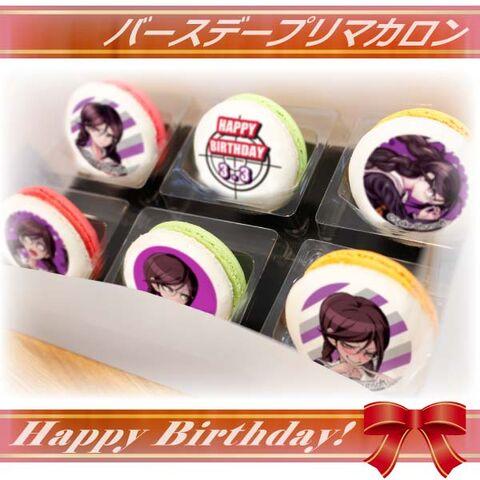File:Priroll Toko Fukawa Macarons.jpg