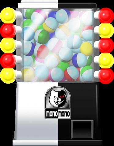 File:Isolated MonoMono Machine sprite 2.png