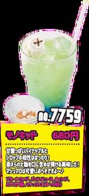 New Danganronpa V3 x Pasela Resorts Drinks Karaoke (4)