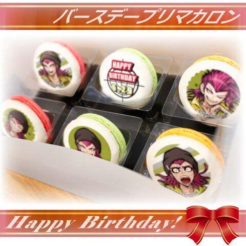 File:Priroll Kazuichi Soda Macarons.jpg