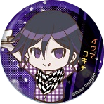 Sweets Paradise Danganronpa V3 Cafe Can Badge (4)