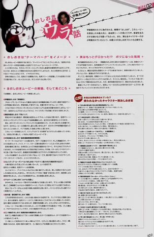 File:Danganronpa Visual Fanbook Executions Nakajima Interview.png