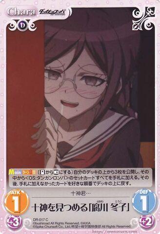 File:ChaosTCG DR-017U Eyes Fixated On Togami.jpg