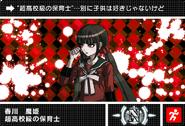 Danganronpa V3 Bonus Mode Card Maki Harukawa N JP