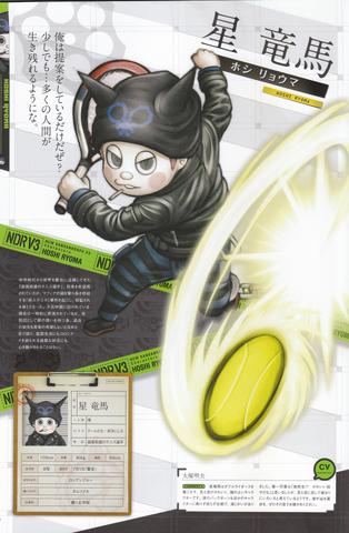 File:Art Book Scan Danganronpa V3 Ryoma Hoshi Profile.png