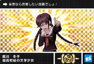 Danganronpa V3 Bonus Mode Card Toko Fukawa S JP