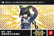 Danganronpa V3 Bonus Mode Card Tenko Chabashira S JP