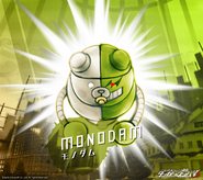 Digital MonoMono Machine Monodam Android wallpaper