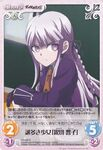ChaOS TCG DR-006R Girl of Many Mysteries