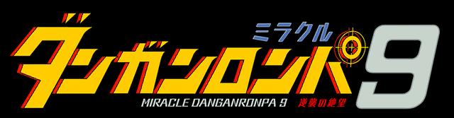 File:Team Danganronpa Season 9.png
