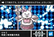 Danganronpa V3 Bonus Mode Card Usami N JPN