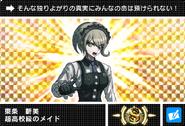 Danganronpa V3 Bonus Mode Card Kirumi Tojo S JP
