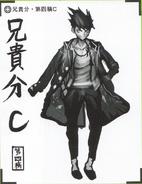 Art Book Scan Danganronpa V3 Character Designs Betas Kaito Momota (7)