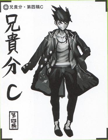 File:Art Book Scan Danganronpa V3 Character Designs Betas Kaito Momota (7).png